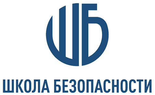"""АНО ДПО """"Школа безопасности"""""""