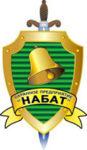 nabat-173x300